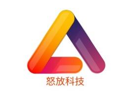 怒放科技公司logo设计