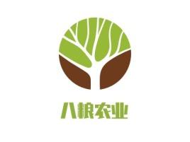 八粮农业品牌logo设计