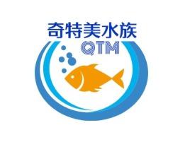 奇特美水族门店logo设计