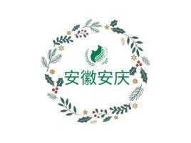 安徽安庆logo标志设计