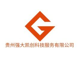 贵州强大凯创科技服务有限公司公司logo设计