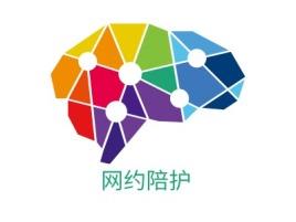 网约陪护门店logo标志设计
