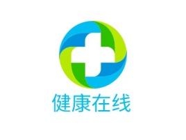 健康在线品牌logo设计