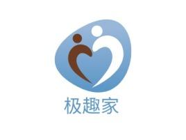 极趣家门店logo设计