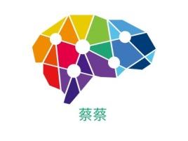 蔡蔡店铺logo头像设计