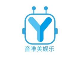 音唯美娱乐logo标志设计