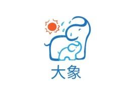 大象门店logo标志设计