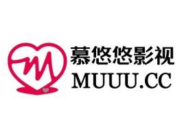 慕悠悠影视logo标志设计