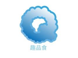 趣品食店铺logo头像设计