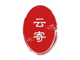 云寄logo标志设计