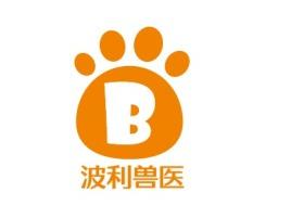 波利兽医门店logo设计