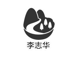 李志华logo标志设计
