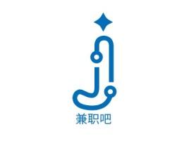 兼职吧公司logo设计