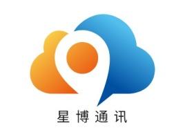 星 博 通 讯公司logo设计