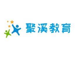 聚溪教育logo标志设计