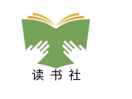 读书社logo标志设计