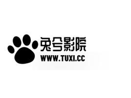 兔兮影院门店logo设计