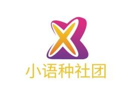 小语种社团logo标志设计