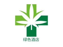 绿色酒店店铺logo头像设计