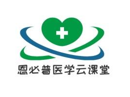 恩必普医学云课堂门店logo设计