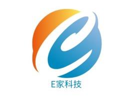 E家科技公司logo设计