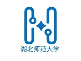 湖北师范大学logo标志设计