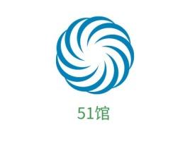 51馆logo标志设计
