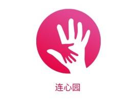 连心园logo标志设计