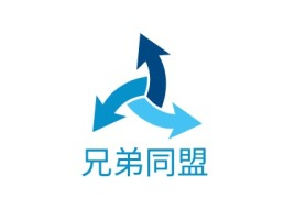 兄弟同盟公司logo设计