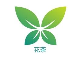 花茶店铺logo头像设计