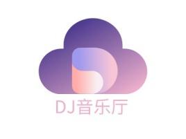 DJ音乐厅logo标志设计