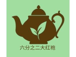 六分之二大红袍店铺logo头像设计