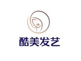 酷美发艺门店logo设计