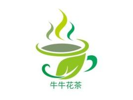 牛牛花茶店铺logo头像设计