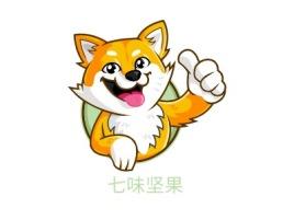 七味坚果品牌logo设计