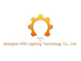 Shanghai HOS Lighting Technology Co., Ltd.企业标志设计