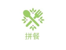 拼餐品牌logo设计