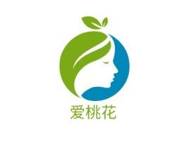 爱桃花门店logo设计