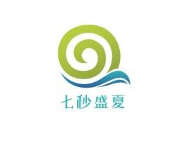 七秒盛夏logo标志设计