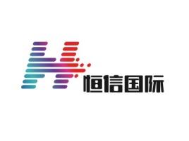 恒信国际logo标志设计