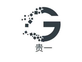 贵一公司logo设计