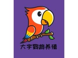 大宇鹦鹉养殖店铺标志设计