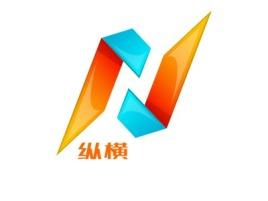 纵横门店logo设计