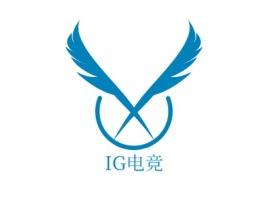 IG电竞logo标志设计