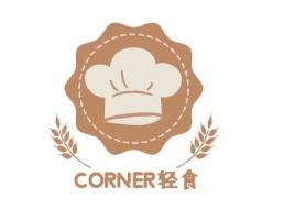 CORNER轻食店铺logo头像设计