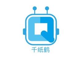 千纸鹤门店logo设计