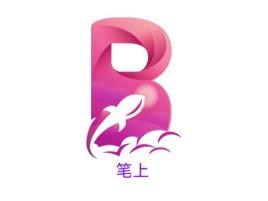 笔上logo标志设计