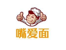 嘴爱面店铺logo头像设计