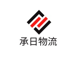 承日物流企业标志设计