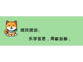 班级建设logo标志设计
